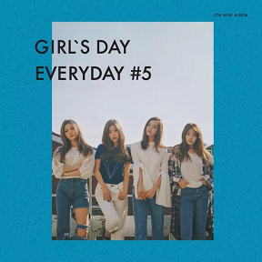 "Girl's Day - ""I'll Be Yours"""