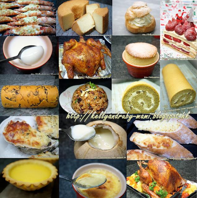 http://kellyandruby-mami.blogspot.hk/search/label/Toshiba%E6%9D%B1%E8%8A%9D%E6%B0%B4%E6%B3%A2%E7%88%90