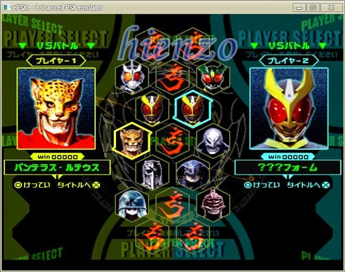 Kamen Rider Agito PS1 Gameplay