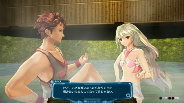 Ar nosurge interview