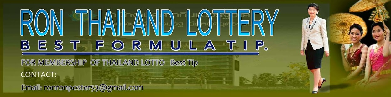 RON THAILAND LOTTERY BEST TIP...