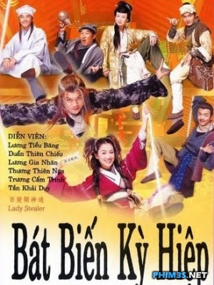 Bách Biến Hồ Ly - The Lady Stealer (2003)