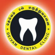 http://www.dentist-india-madurai.com/cosmetic-dentistry-smile-makeover.html