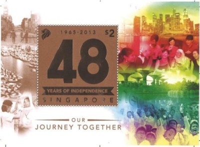 The first stamp set 'Our Journey Together' (48 years of independence) which was released in 2013, featured defining moments of Singapore's past – what we have shared, overcome and achieved together as a nation.