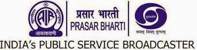 Prasar Bharati New Delhi 2014 Recruitment of Newsreader Cum Translator 50 Vacancy Posts, Download Application Form of News Reader @ newsonair.com