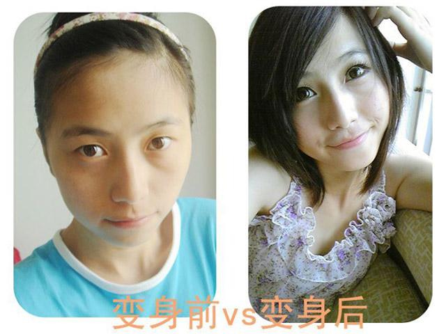 Orang Asia Sebelum Dan Selepas Make Up
