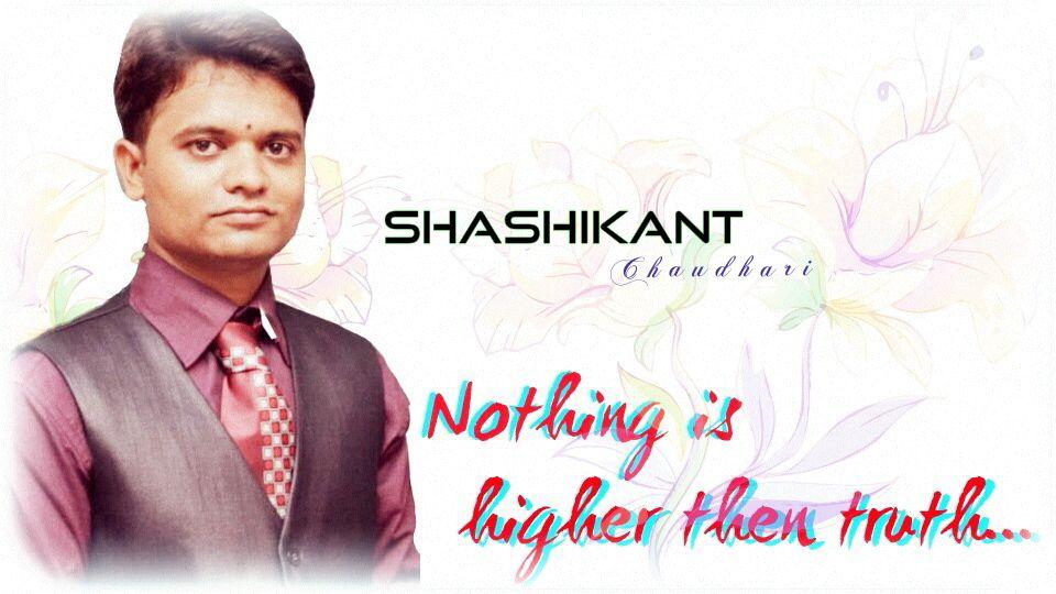 SHASHI CHAUDHARI'$ BLOG