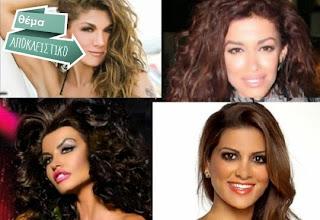 Σοκ: Δείτε 8 Ελληνίδες πριν και μετά τις....αλλαγές! [φωτο]