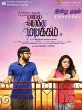 Maalai Nerathu Mayakkam (2015) Tamil DVDScr 700MB