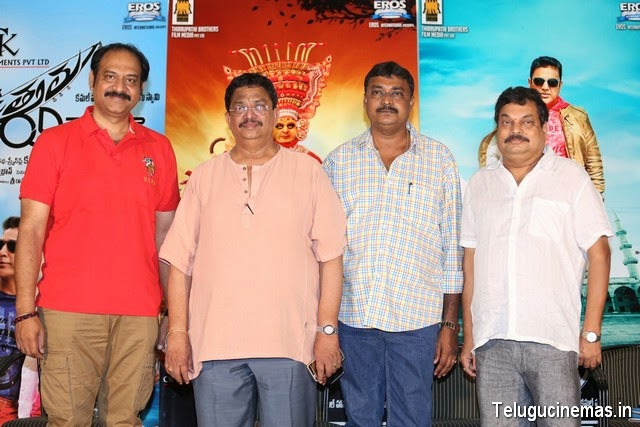 Kamal Haasan Uttama Villain Success Meet Photos ,Uttama Villain Success Meet  photos,Uttama Villain Success Meet pictures,Uttama Villain Success Meet gallery,Uttama Villain Success Meet pics,Uttama Villain Success Meet gallery,Uttama Villain Success Meet news.Uttama Villain Success Meet pictures,Uttama Villain Success Meet images,Uttama Villain Success Meet image gallery,Uttama Villain Success Meet Telugucinemas.in,C Kalyan at Uttama Villain Success Meet,B .A.Raju Uttama Villain Success Meet pixs,Uttama Villain Success Meet ,