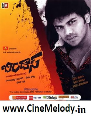 Bindaas Telugu Mp3 Songs Free  Download  2009