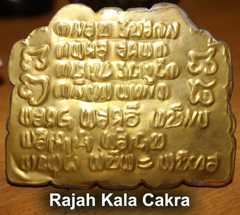 Rajah Kalacakra