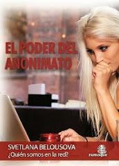 Знакомства через Интернет в Испании. Бестселлер 2012 года