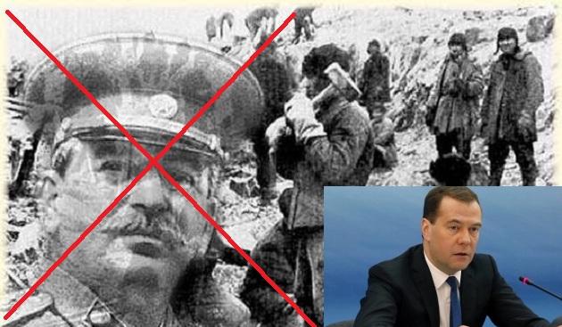 Κάτι που είχε περάσει στα ψηλά! Ο πρόεδρος Μενβέντεφ  άρχισε εκστρατεία «αποσταλινοποίησης'» της χώρας του  το 2010 απο τον παγκόσμιο δολοφόνο Στάλιν