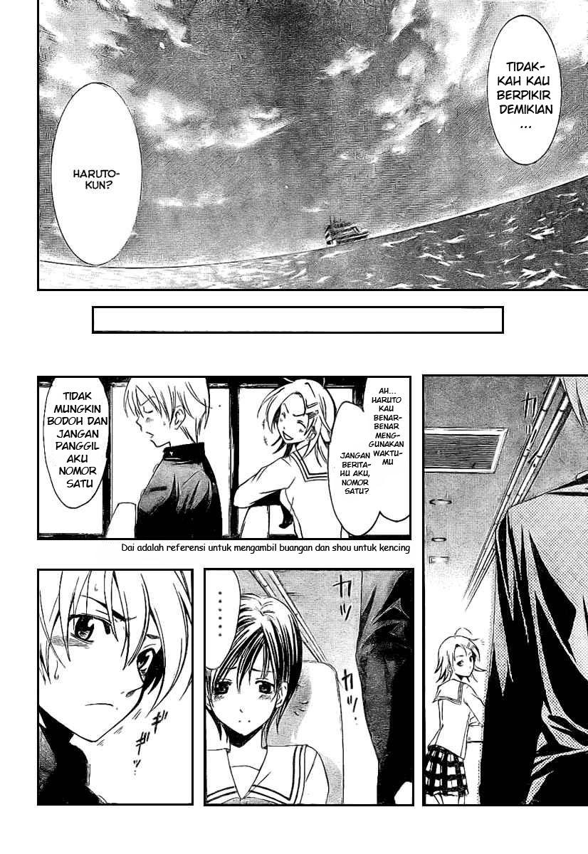 Komik kimi no iru machi 18 page 16