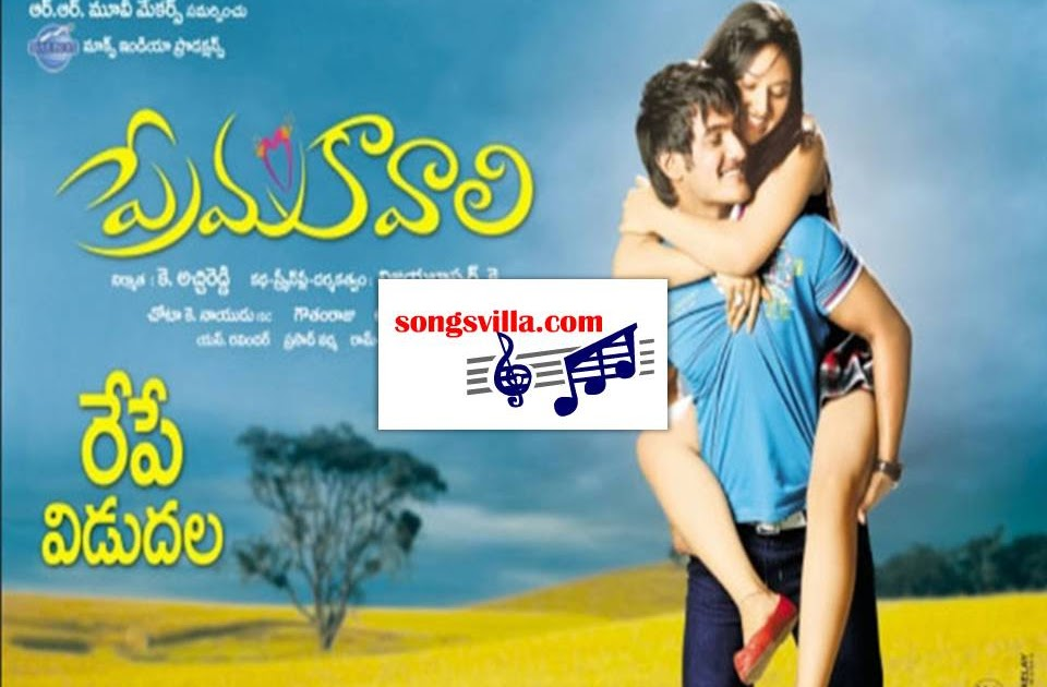 srivariki premalekha telugu movie free torrent download