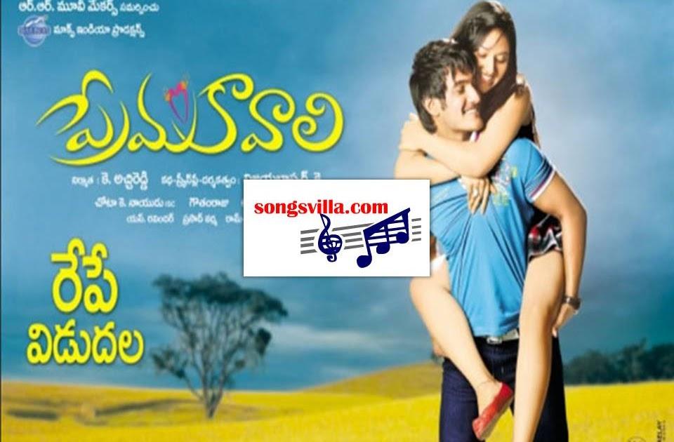 Mp3 Songs Download: Prema Kavali Telugu Movie Free Audio