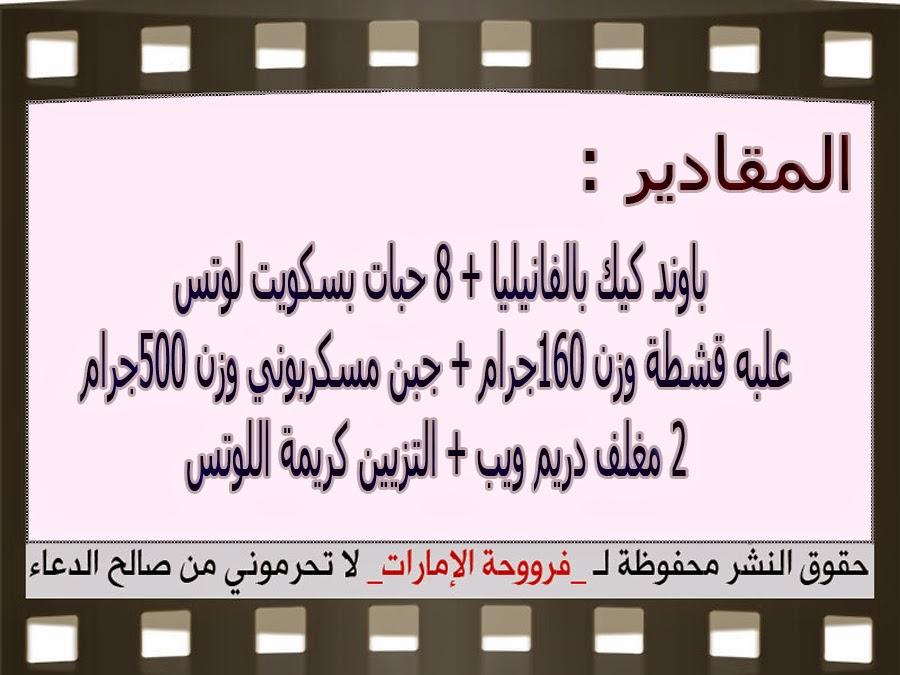 http://2.bp.blogspot.com/-lQtT95je5h4/VVuaYlXppcI/AAAAAAAANUo/bc8wPvCrwKk/s1600/3.jpg