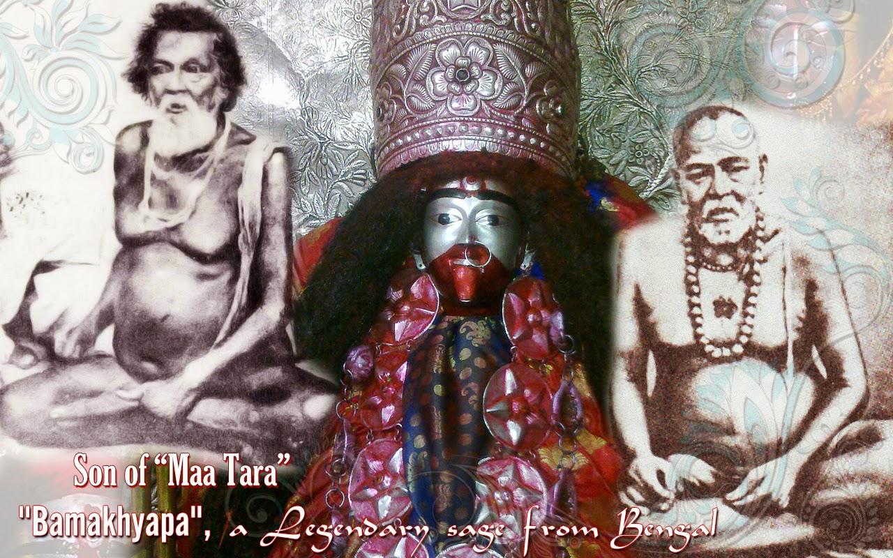 Maa Tara and his son Bama Khyapa