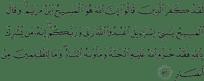 Surat Al-Maidah Ayat 72