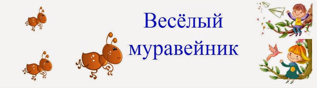 evgrafovna