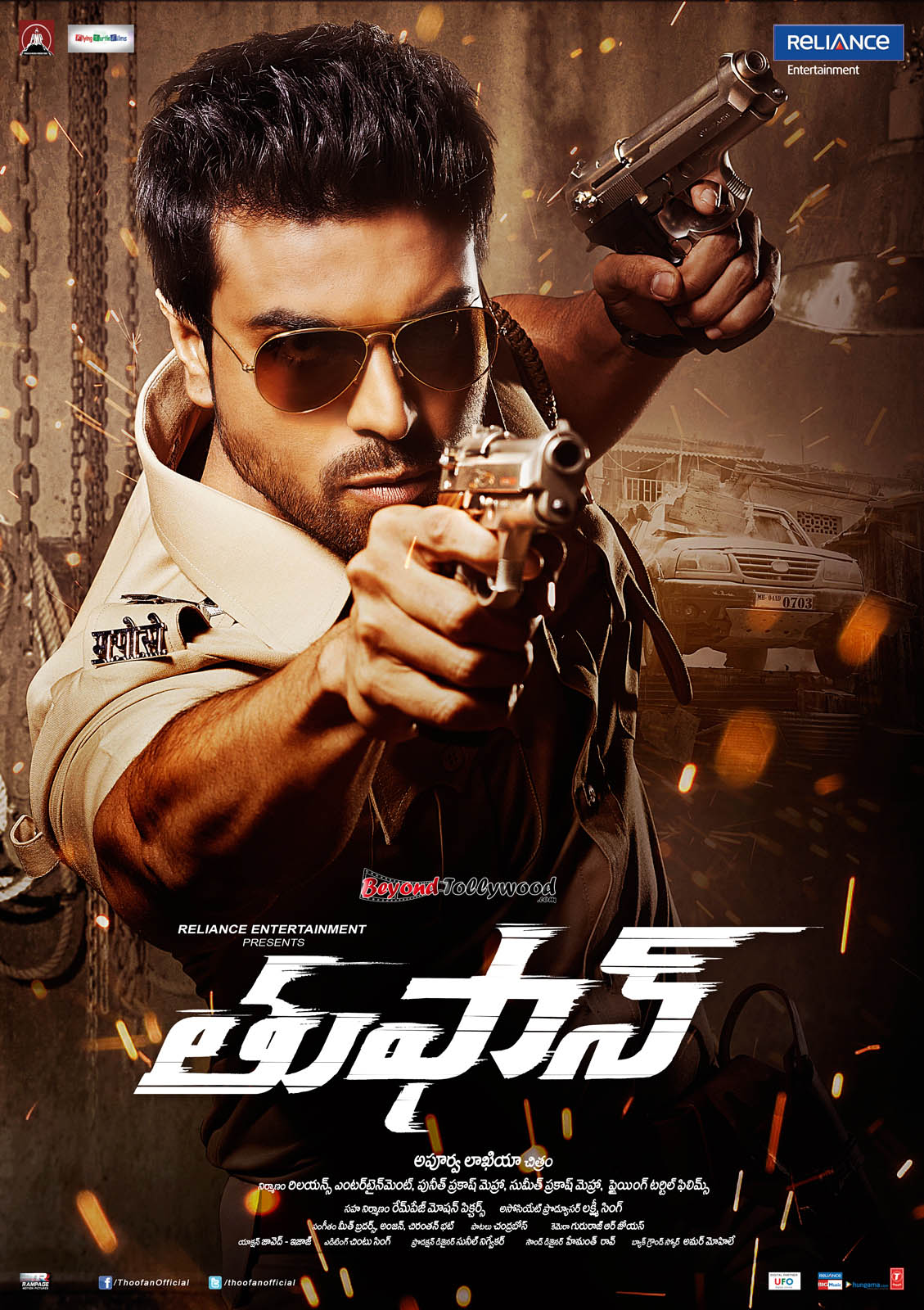 Thoofan (2013) Telugu DTHRip 700MB Full Movie Watch online