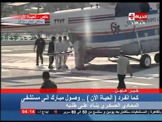 بالفيديو : اولى لحظات الافراج عن مبارك بعد براءته ونقله الى مستشفى المعادى للاقامة الجبرية