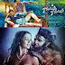 Gopala Gopala vs Shankar 'I'