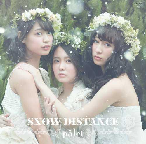 [MUSIC] palet – SNOW DISTANCE (2014.12.10/MP3/RAR)