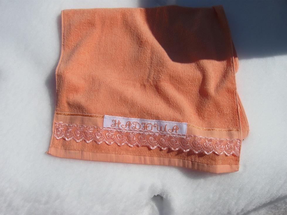 мой параллельный мир: Именные полотенца): http://olya-lya.blogspot.com/2013/03/blog-post_5983.html