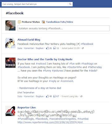Permudah Percarian, Facebook Hadirkan Fitur Hashtag