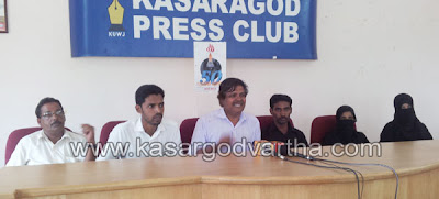 Case, Arrest, Accuse, Girl, Rape, Press meet