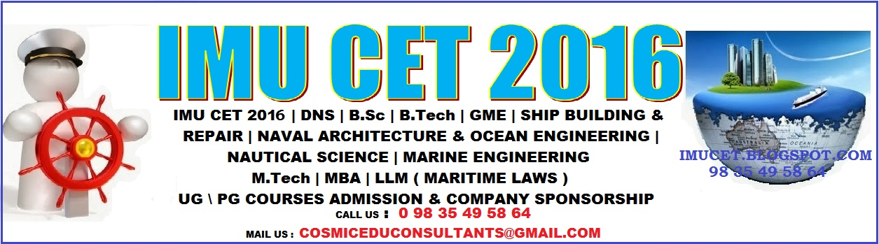 IMU CET 2017 BOOKS | IMU CET 2017 APPLICATION FORM | JOIN MERCHANT NAVY | COMPANY SPONSORSHIP |