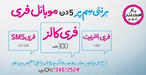 Telenor Talkshawk new SIM offer 300 Min+Sms 5Mb Gprs