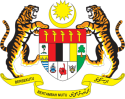 jata kerajaan malaysia