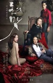 Ver The taste of money (Do-nui mat) (2012) Online