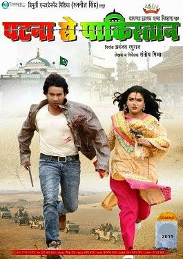 Patna Se Pakistan (2015) Hindi Movie DVDRip 700mb Download