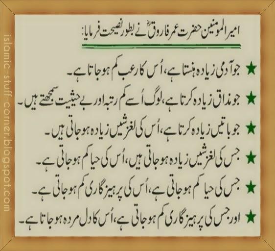 prophet muhammad shia quotes