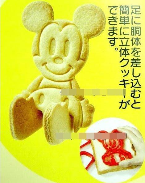 Estrela Do Artesanato Novidades Festa Mickey E Minnie