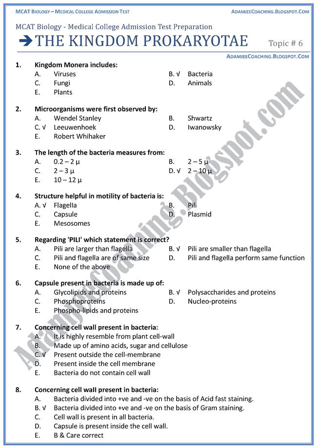 kingdom-prokaryoteae-monera-biology-mcat-preparation-notes