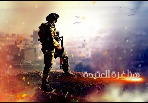 السر وراء نجاح المقاومة في قطاع غزة