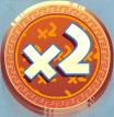 2x wild symbol på muse : wild inspiration