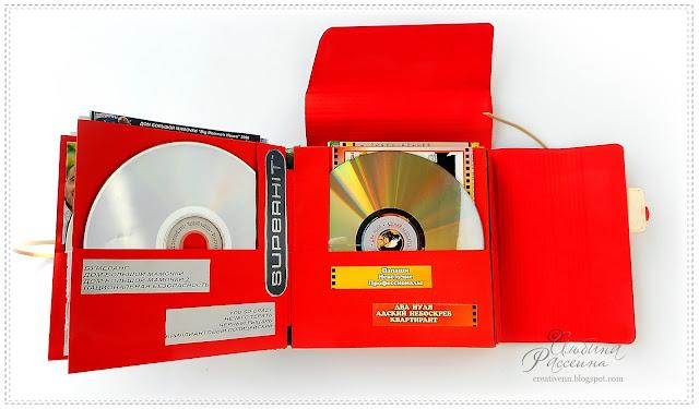 Альбом скрапбукинг. Папка для дисков.
