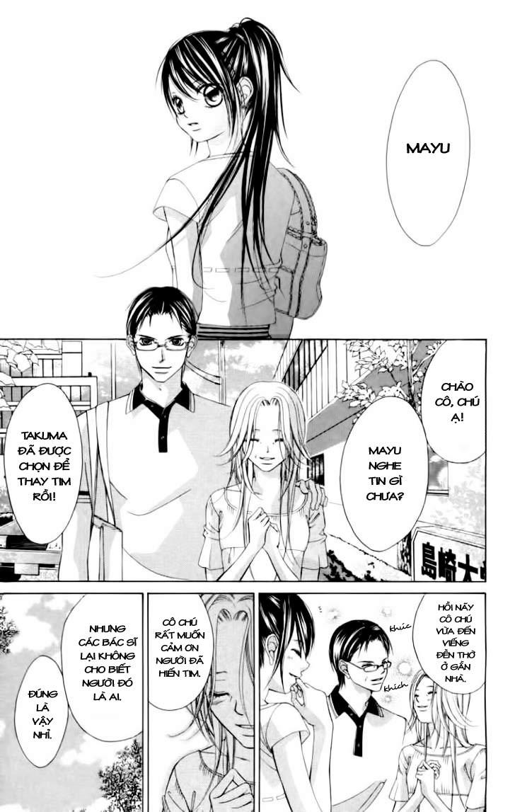 Boku no Hatsukoi wo Kimi ni Sasagu: Chapter 55