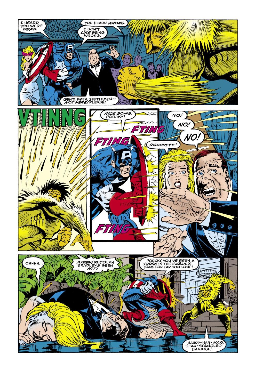 Captain America (1968) Issue #425 #375 - English 16