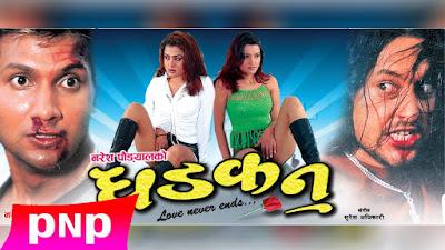 DHADKAN (2007) Full Nepali Movie HD