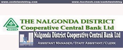 Assistant Manager/Staff Assistant/Clerk Job 2015