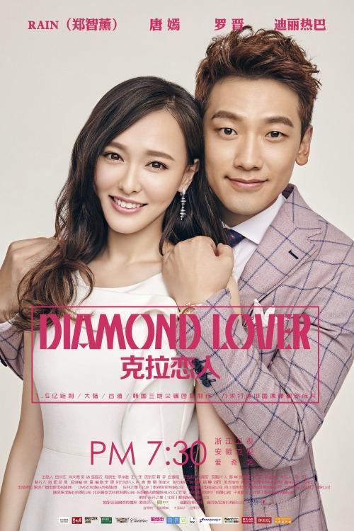 Người Tình Kim Cương - Diamond Lover (2015)