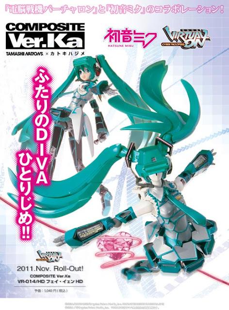 Composite Ver.Ka. Virtual On Fei-Yen HD