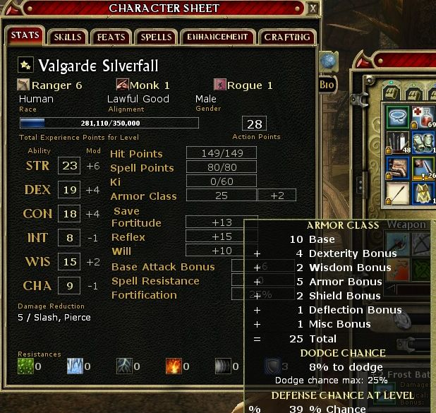 ddo how to make rangers more survivable